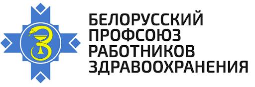 http://www.crbbrz.by/wp-content/uploads/2019/03/%D0%BF%D1%80%D0%B5%D0%B4.jpg